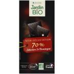 Juodasis šokoladas 70% su skaldytomis kakavos pupe...