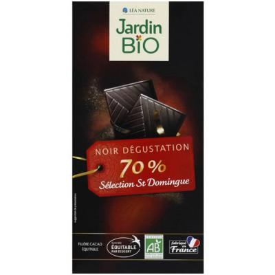 Juodasis šokoladas 70% su skaldytomis kakavos pupelėmis, ekologiškas (100 g)