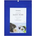 Jūros daržovių lapai SUSHI NORI (7 vnt.)