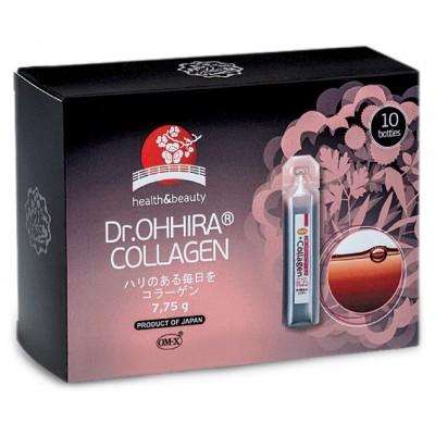 Geriamas skystas kolagenas. Maisto papildas (10 x 20 ml)