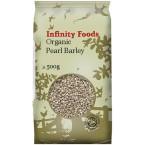 Perlinės miežių kruopos, ekologiškos (500 g)