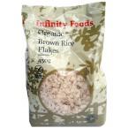 Rudųjų ryžių dribsniai, ekologiški (450 g)