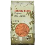 Skaldyti raudonieji lęšiai, ekologiški (500 g)