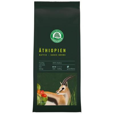 Kavos pupelės iš Etiopijos, ekologiškos (250 g)