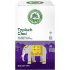 "Arbata ""Typisch Chai"" su prieskoniais, ekologiška ..."