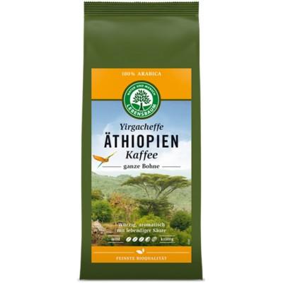 "Kavos pupelės ""Yirgacheffe Atiopien"", ekologiškos (250 g)"