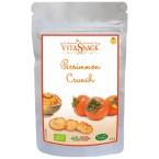 Traškūs džiovinti persimonai, ekologiški (24 g)