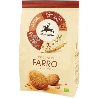 Speltų sausainiai, ekologiški (300 g)