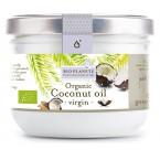 Kokosų aliejus, ekologiškas (200 ml)