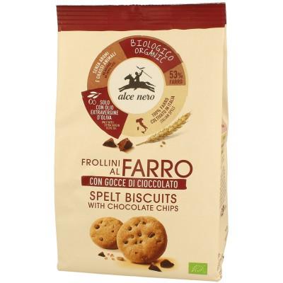 Speltų sausainiai su šokolado gabaliukais, ekologiški (250 g)
