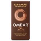Juodasis šokoladas 72%, ekologiškas (35 g)